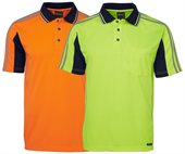 HiVis Arm Tape Polo Short Sleeve