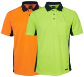 HiVis Sport Polo Short Sleeve