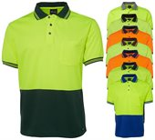 Mens HiVis Two Tone Polo Short Sleeve